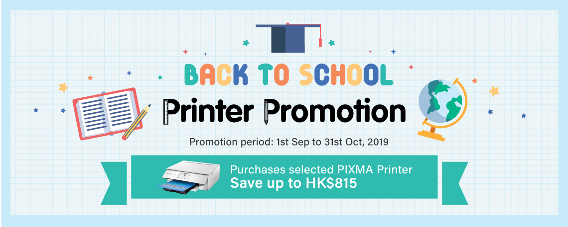 https://store.canon.com.hk/osp/printers-and-scanners/pixma-inkjet-printers/home-printer/?___store=english