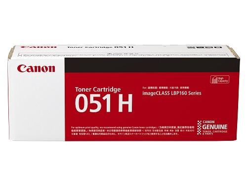 Cartridge 051 H 打印機碳粉盒