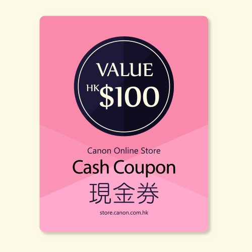 $100 Canon Online Store現金券