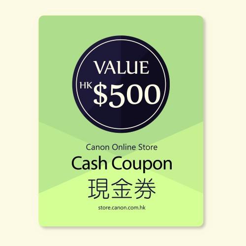 $500 Canon Online Store現金券