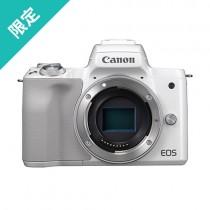 EOS M50 機身 (白色) 送鏡頭轉接器 EF-EOS M