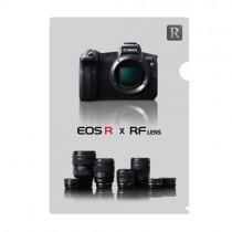 EOS R A4文件套 (灰色)