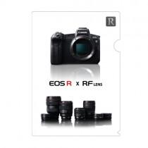 EOS R A4文件套 (白色)