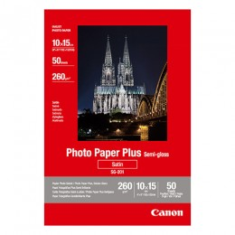 SG-201 半光亮高對比度專用相紙系列