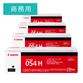 [商務耗材套裝] Cartridge 054H 打印機碳粉盒 (預計送貨需時2個星期)