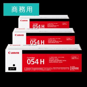 [商務耗材套裝] Cartridge 054H BK 黑色打印機碳粉盒 (預計送貨需時2個星期)
