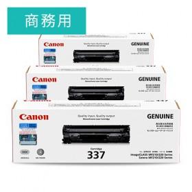 [商務耗材套裝] Cartridge 337 打印機碳粉盒