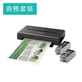 [輕巧流動A4打印套裝] PIXMA iP110B (連電池版本)