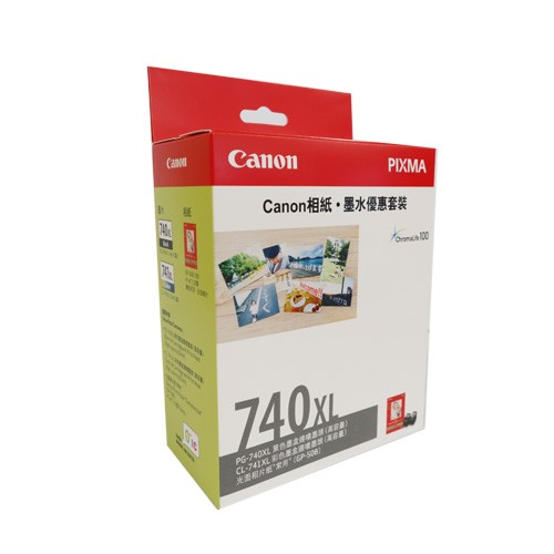 PG-740XL + CL-741XL Value Pack