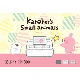 [Exclusive Bundle] SELPHY CP1300 x Kanahei's Small animals Limited Box Set