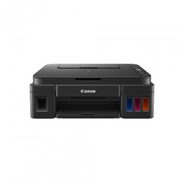 [Canon Store Exclusive] PIXMA G2010 (Delivery will take 2 weeks)