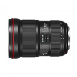 EF 16-35mm f/2.8L III USM (Delivery will take 1 month)