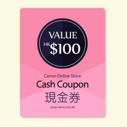 $100 Canon Online Store Cash Coupon