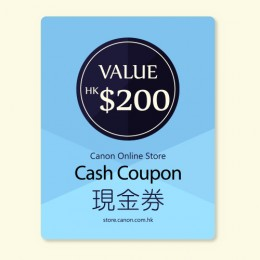 $200 Canon Online Store Cash Coupon