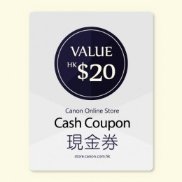 $20 Canon Online Store Cash Coupon