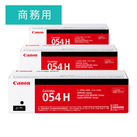 [Business Consumable Pack] Cartridge 054H BK