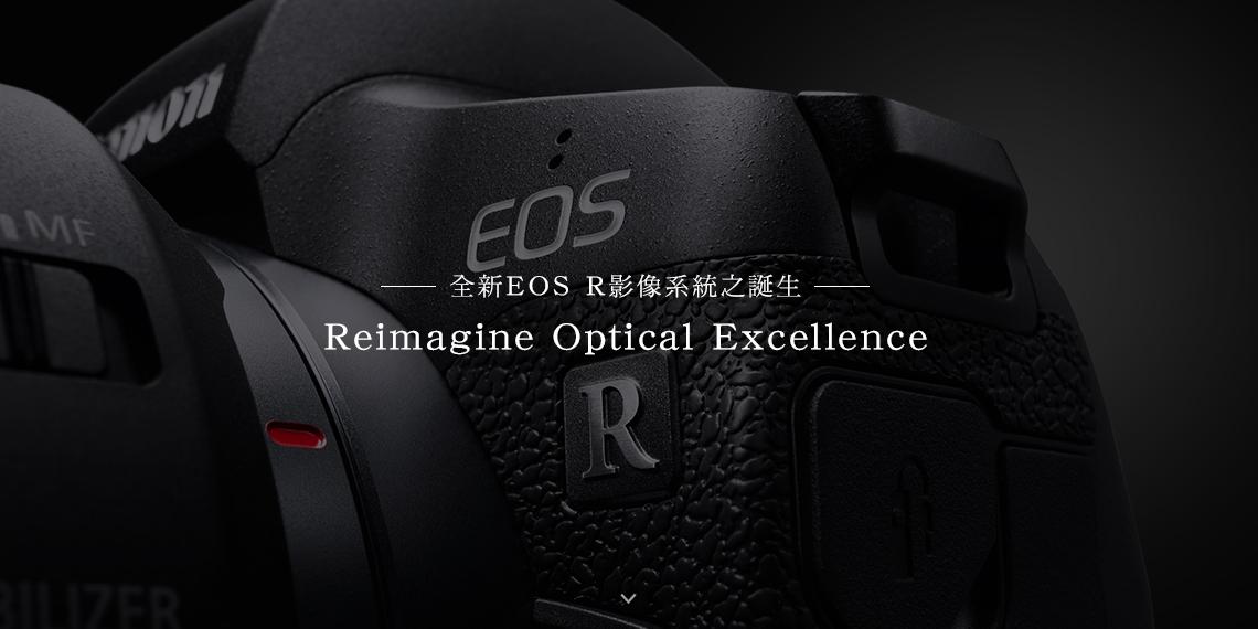 全片幅無反相機EOS R